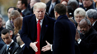 Трамп назвал проблему Макрона и призвал сделать Францию снова великой
