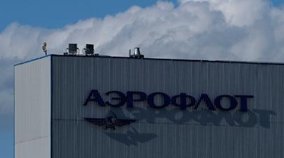 «Аэрофлот» запретит сотрудникам пользоваться смартфонами в офисах компании