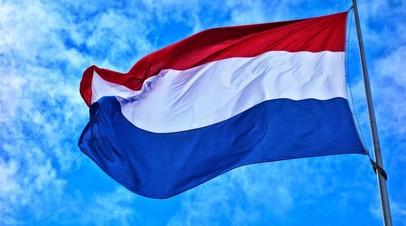 В Нидерландах отвергли инициативу создания общеевропейской армии