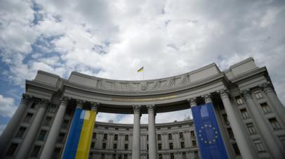 МИД Украины выразил протест послу Венгрии