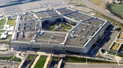 «Беспрепятственное разбазаривание средств»: Пентагон провалил внешний аудит