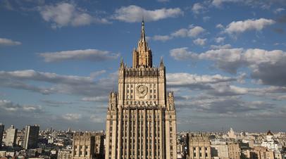 «На грани самоуправства»: в МИД РФ раскритиковали планы ОЗХО подписать меморандум о взаимопонимании по Сирии