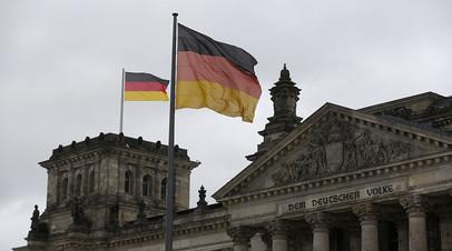 «Суверенизация Европы»: экс-канцлер Германии сравнил торговую политику США с оккупацией