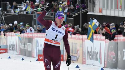 Стал известен состав сборной России на первый этап Кубка мира по лыжным гонкам
