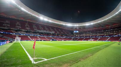 На стадионе «Ванда Метрополитано» полностью заменили газон перед матчем «Атлетико» с «Барселоной»