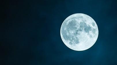 Первая высадка космонавтов России на Луну планируется после 2030 года