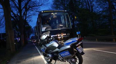 Напавший на автобус «Боруссии» россиянин может получить пожизненный срок