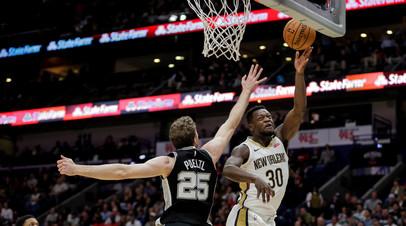 «Нью-Орлеан» обыграл «Сан-Антонио» в матче НБА, Рэндл сделал трипл-дабл
