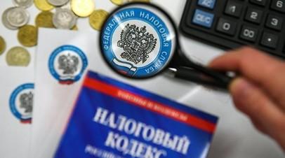 ФНС предложила в течение года не взимать штрафы по налогу для самозанятых