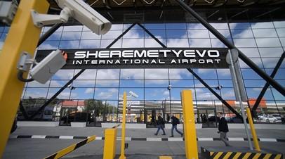 Ространснадзор проверит Шереметьево из-за гибели человека на ВПП