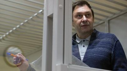 Москалькова повторно попросила провести Вышинскому медобследование