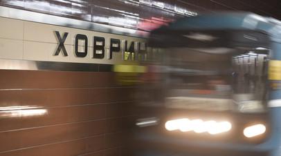 Станцию метро «Ховрино» в Москве закроют 24 и 25 ноября