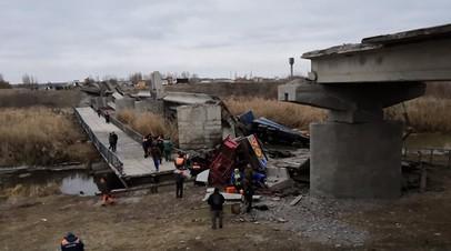 Опубликованы кадры с места обрушения моста в Воронежской области