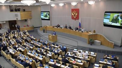 Госдума приняла закон о заморозке накопительной части пенсии до 2021 года