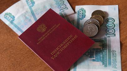 «Позволит обеспечить устойчивость системы»: Госдума продлила заморозку накопительной части пенсий