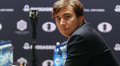 Карякин: многие считают шахматистов скучными «ботаниками», над которыми все смеялись в школе