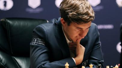 Карякин не считает, что Каруана хорошо подготовился к матчу с Карлсеном за шахматную корону