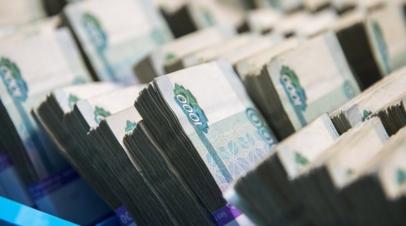 Доходы бюджета Удмуртии на 2018 год планируют увеличить более чем на 1 млрд рублей