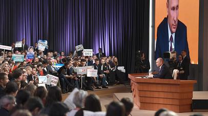 «Формат сохранится»: большая пресс-конференция Путина пройдёт 20 декабря