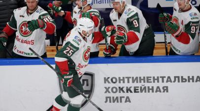 Билялетдинов прокомментировал победу «Ак Барса» над «Металлургом»