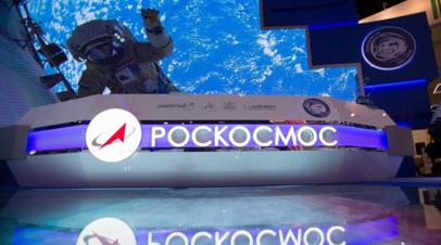 В«Роскосмосе» назвали шуткой словаРогозина о проверке факта высадкиамериканцевна Луну