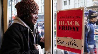 CNBC: жители США потратили более $6 млрд в интернет-магазинах в «чёрную пятницу»