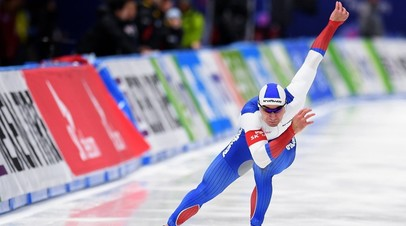 Мужская сборная России победила в командном спринте на этапе КМ по конькобежному спорту в Японии