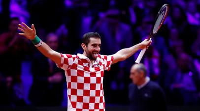Сборная Хорватии по теннису второй раз в истории завоевала Кубок Дэвиса