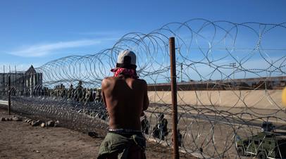 Более 40 человек задержали за незаконное пересечение границы между США и Мексикой