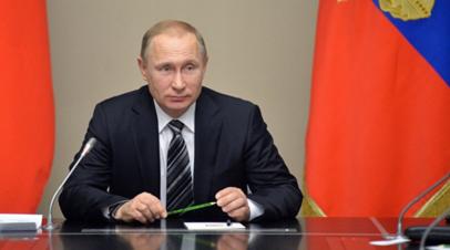 Путин подписал указ о создании инновационного кластера на территории Москвы