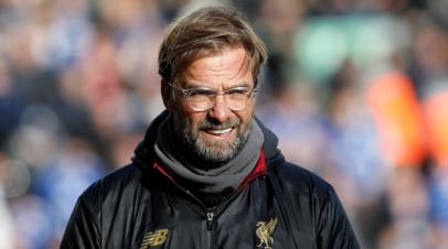 Тренер «Ливерпуля» Клопп рассмешил журналистов на пресс-конференции перед матчем ЛЧ