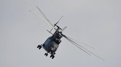 МАК сформировал комиссию по расследованию инцидента с Ми-26 в НАО