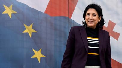 «Опытный и прагматичный политик»: Саломе Зурабишвили победила на выборах президента Грузии