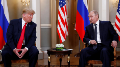 Источник: на беседу Путина и Трампа тет-а-тет отведено 20 минут