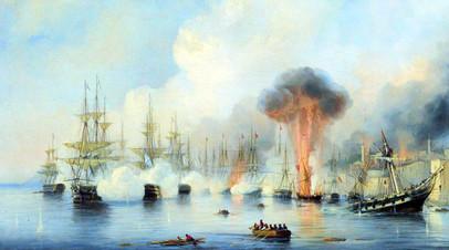 «Величайшая победа флота»: как Синопское сражение стало поводом для британской пропаганды против Российской империи