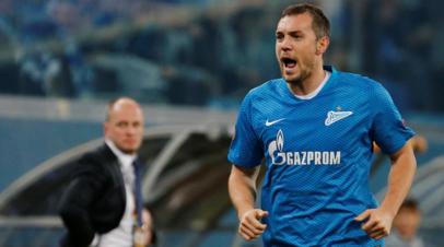 Дзюба вошёл в стартовый состав «Зенита» на матч ЛЕ с «Копенгагеном»