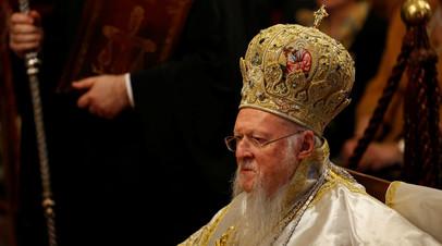 Наместник Киево-Печерской лавры заявил, что патриарх Варфоломей разделяет народ