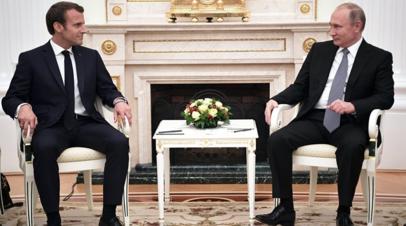 Путин провёл встречу с Макроном