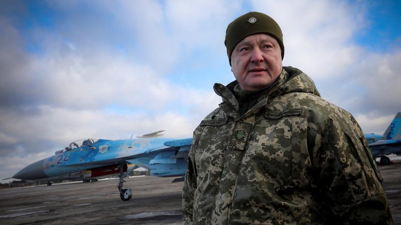Порошенко призвал Россию освободить украинских моряков без каких-либо условий