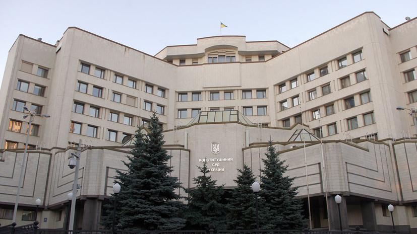 Депутаты Рады обратились в КС из-за ситуации с автокефалией