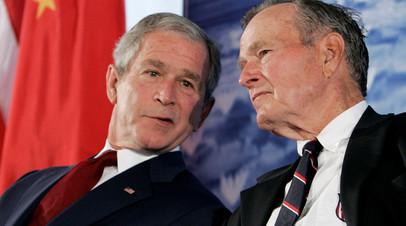 Джордж Буш— младший подтвердил смерть своего отца