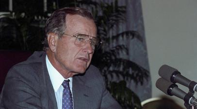 Американист прокомментировал смерть Джорджа Буша — старшего