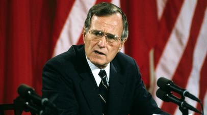 Генсек НАТО прокомментировал смерть Джорджа Буша — старшего