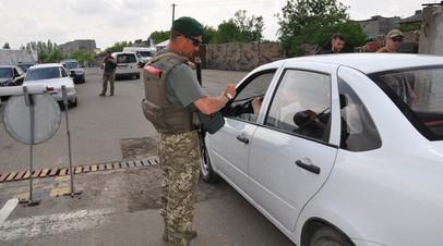 Около 260 автомобилей скопилось на КПП в Донбассе