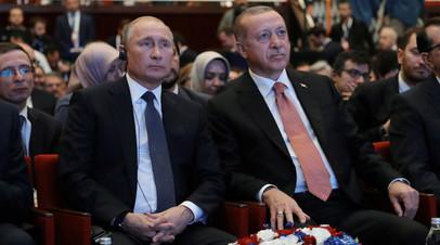 Лавров: Путин и Эрдоган согласовали шаги по созданию демилитаризованной зоны в Идлибе