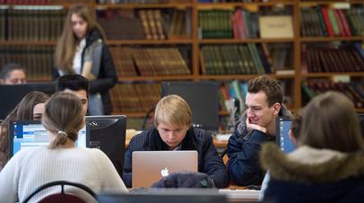 В библиотеках Москвы стали принимать единый читательский билет