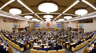 В Госдуме ответили на заявление Мэй об усилении антироссийских санкций