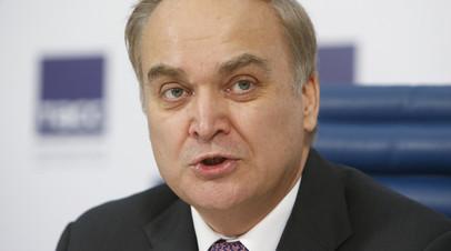 Дипломаты из России и стран СНГ почтили память Неизвестного Солдата в Вашингтоне