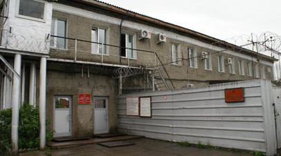 Главе УФСИН Приамурья внесено представление из-за Цеповяза