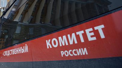 В СК проверяют сообщения о смерти мужчины в больнице в Челябинской области
